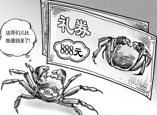 """""""纸螃蟹""""遇冷是一件好事"""
