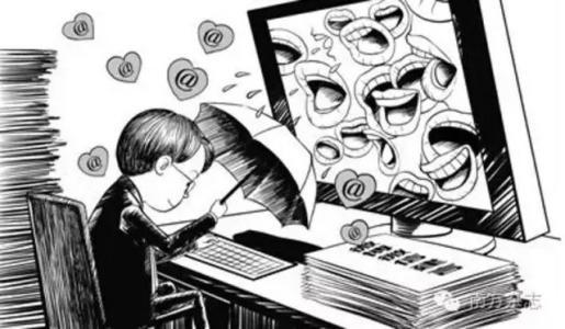 黨員領導干部要學網懂網用網